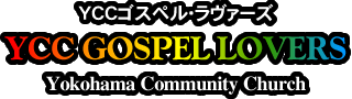 YCC GOSPEL LOVERS